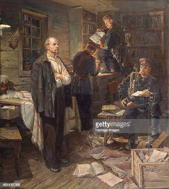 The Search at the Lenin's apartment in Shushenskoye 1958 Found in the collection of the Regional M Vrubel Art Museum Omsk