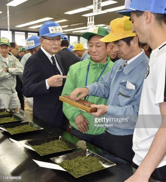 The season's first auction for the first harvest of Japanese green tea is held on April 19 at a market in Shizuoka Prefecture a major green tea...