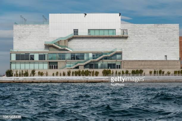 The second building M2 of Thessaloniki Concert Hall designed by the Japanese architect Arata Isozaki Thessaloniki Greece