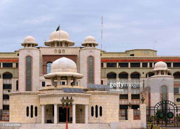 the secretariat building - prime minister's office, main entrance - islamabad, pakistan - islamabad stock pictures, royalty-free photos & images