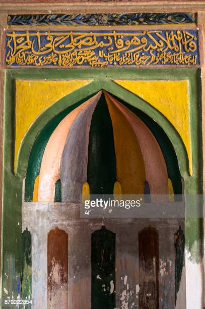 the selimiye mosque - the st. sophia cathedral, nicosia, cyprus - selimiye mosque stock pictures, royalty-free photos & images
