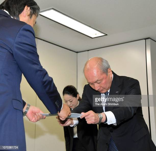 The senior managing director of All Nippon Airways Co Shinzo Shimizu submits a report to the transport ministry on November 16 2018 in Tokyo Japan...
