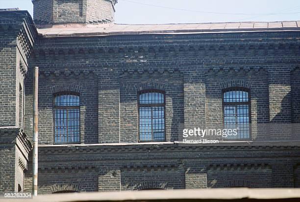 The Serbski Institute for the Criminally Insane