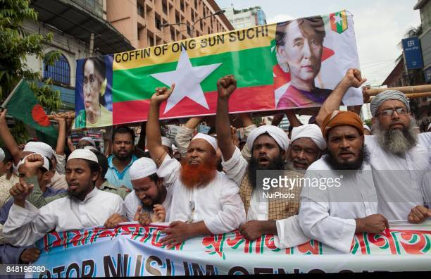 The several Islamist political organization in Bangladesh bring out protest rally and burn Myanmar flag and Aung San Suu Kyi poster in Dhaka from the...