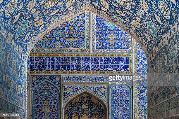 The Shah Mosque known as Imam mosque in Esfahan