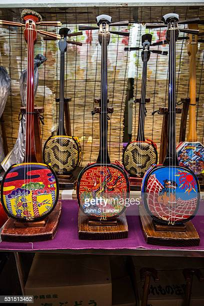 The shamisen comes from the original precursor version of the sanshin or jabisen which came to Japan from the Ryukyu islands The shamisen is...