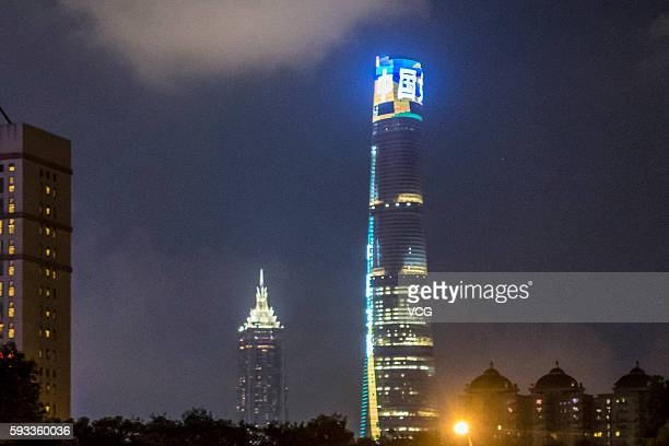 The Shanghai Tower operates a light show shining the word 'China' in Chinese on August 21 2016 in Shanghai China World's second highest building the...