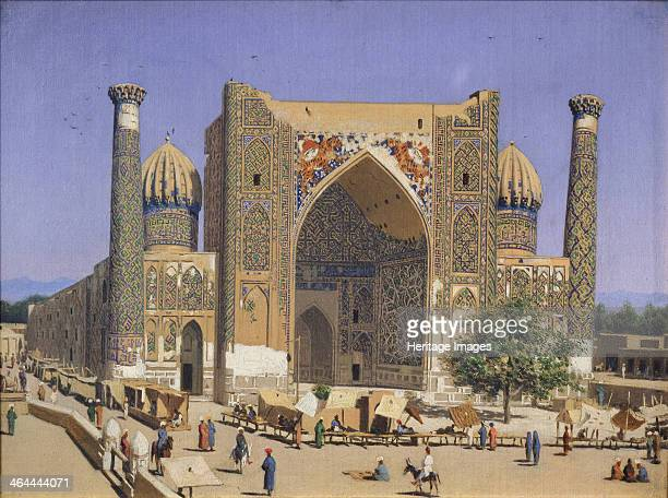 The Sherdar Madrasah at the Registan Square in Samarkand 18691870 Found in the collection of the State Tretyakov Gallery Moscow