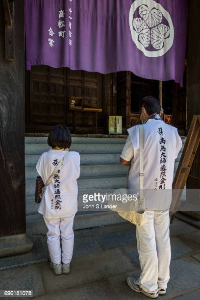 The Shikoku Pilgrimage is a trail of 88 temples on Shikoku Island of Japan It is believed all 88 temples were visited by the famous Buddhist monk...