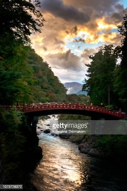 the shinkyo bridge, nikko, japan. - nikko city stock pictures, royalty-free photos & images