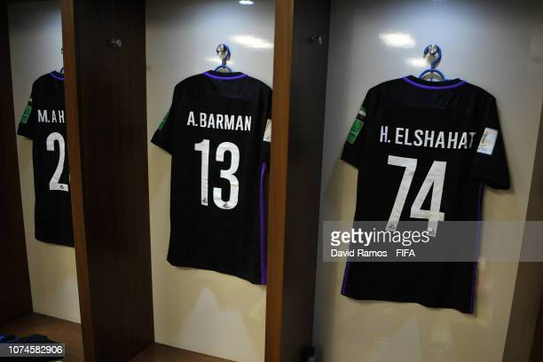 The shirts of Ahmed Barman of Al Ain and Hussein El Shahat of Al Ain are seen inside the Al Ain dressing room prior to the FIFA Club World Cup UAE...