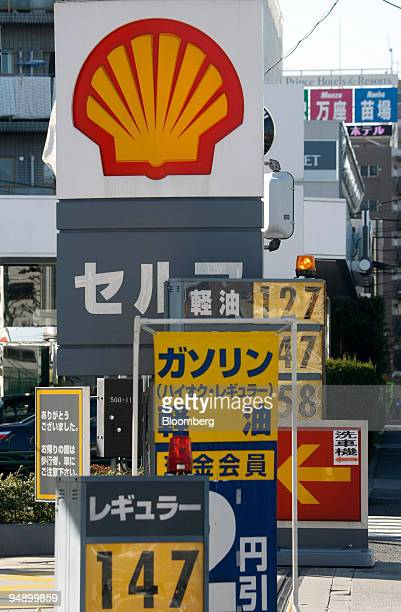 The Showa Shell logo is seen at a gas station in Tokyo Japan on Thursday Feb 14 2008 Japanese car drivers rushed to fill their tanks after the...