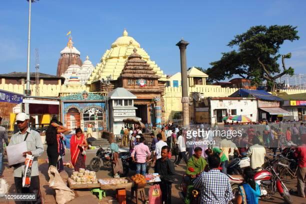 o templo shree jagannath puri, índia - odisha - fotografias e filmes do acervo