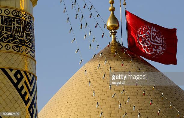 the shrine of imam abbas - karbala stock photos and pictures