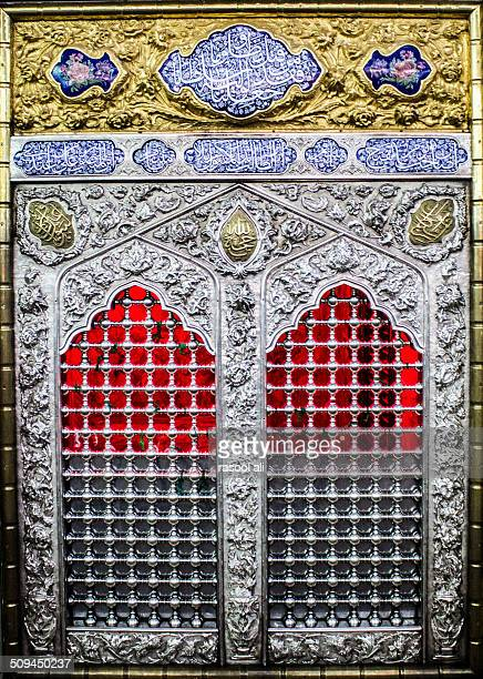 the shrine of imam hussein - karbala stock photos and pictures
