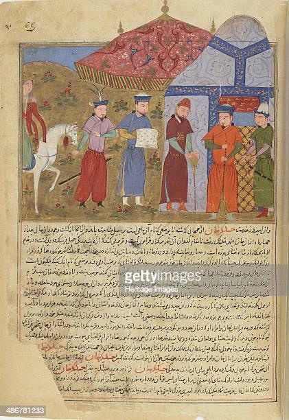 The siege of Beijing Miniature from Jami' altawarikh ca 1430 Artist Anonymous