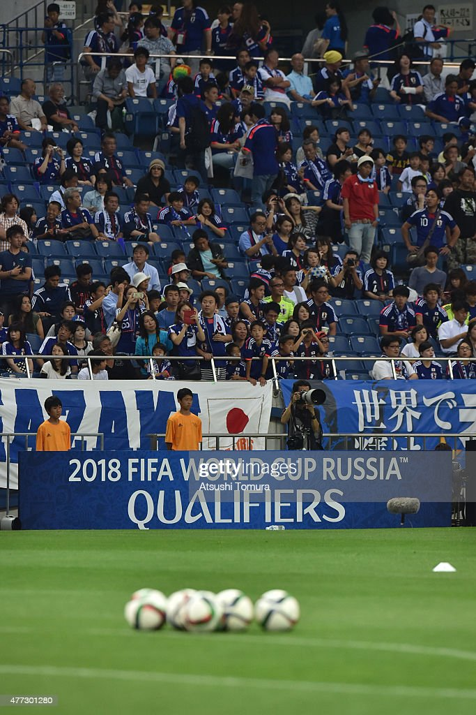 The sign board for the 2018 FIFA World Cup Russia is displayed on the pitch during the 2018 FIFA World Cup Asian Qualifier second round match between Japan and Singapore at Saitama Stadium on June 16, 2015 in Saitama, Japan.