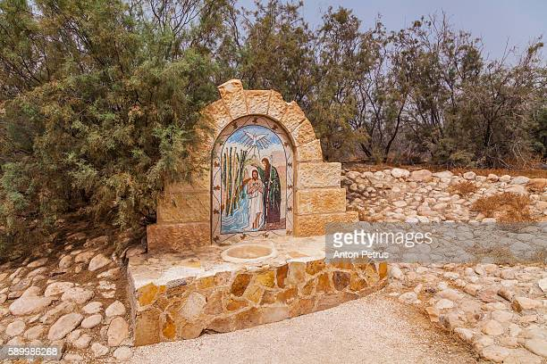 the site where jeasus was baptized - religious celebration stock pictures, royalty-free photos & images
