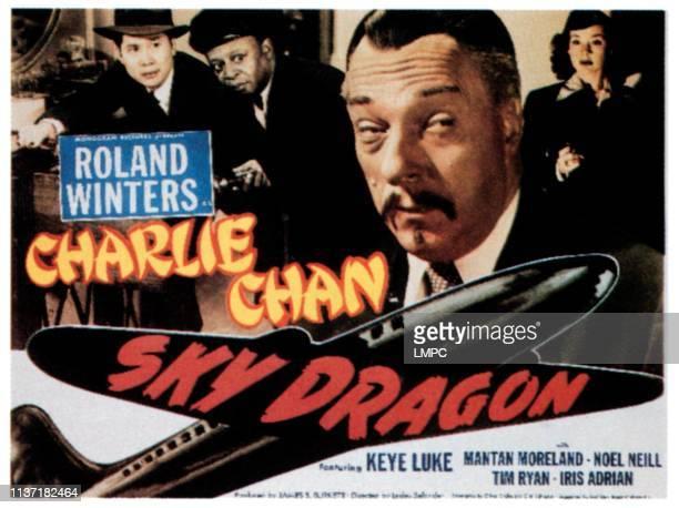 The Sky Dragon, lobbycard, from left: Keye Luke, Mantan Moreland, Roland Winters, Noel Neill, 1949.