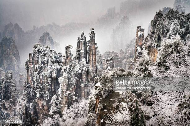 The snow covered Tianzi Mountain