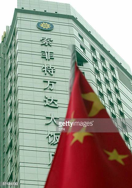 The Sofitel Wanda hotel in Chengdu southwestern China's Sichuan province 07 October 2004 where French President Jacques Chirac will be staying on his...