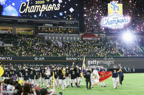 The SoftBank Hawks celebrate after clinching their first Pacific League title in three years at PayPay Dome in Fukuoka, southwestern Japan, on Oct....