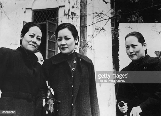 Soong Ailing Soong Mayling and Soong Chingling in Chongqing China 1940 The sisters were uniquely influential in Chinese politics in the early 20th...