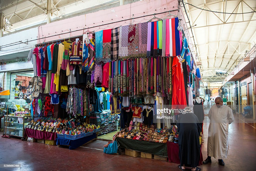 Souk El Had, 3rd biggest market in the world : News Photo