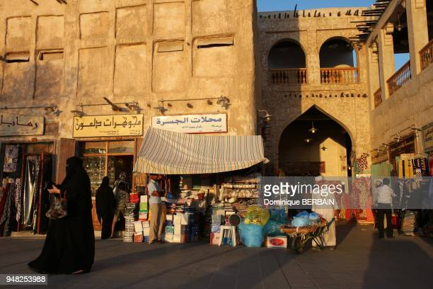 The souk is in constant renewal in respect of architectural traditions Woman can hire a porter