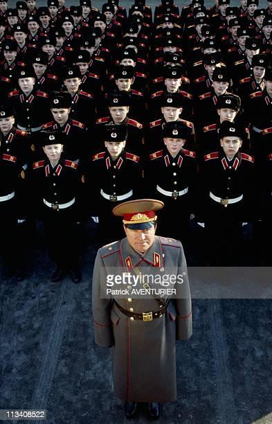 The Soviet Military Academy Schools - On January In Leningrad,USSR - Suvorov Military School - Major-General Vladimir Constantinov