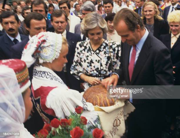 The Spanish King Juan Carlos and Sofia are welcomed to Prague with bread salt and flowers 8th July 1987 Prague Czechoslovakia