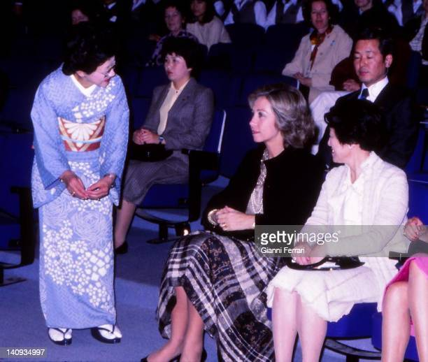 The Spanish Queen Sofia in a presentation of kimonos 28th October 1980 Tokyo Japan