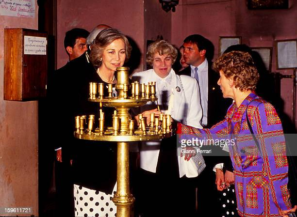 The Spanish Queen Sofia visiting various churches during the official trip of the Spanish Kings 24th May 1993 Sofia Bulgaria