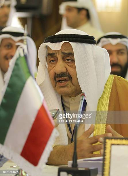 The speaker of the Kuwaiti National Assembly Jassem alKharafi speaks during the opening session of the Fifth Conference of the Association of Asian...
