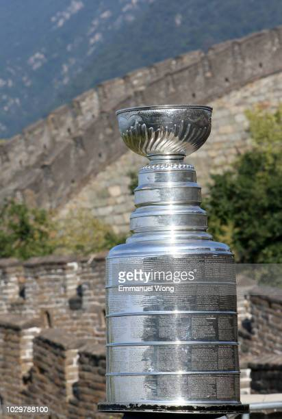 The Stanley Cup is seen at The Great Wall on September 9 2018 in Beijing China
