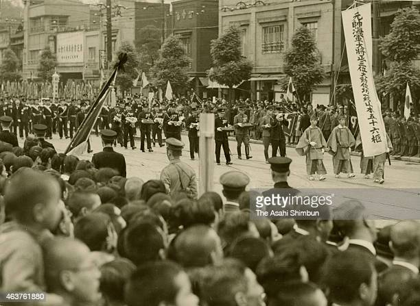 The state funeral of the Imperial Navy Admiral Isoroku Yamamoto on June 5 1943 in Tokyo Japan