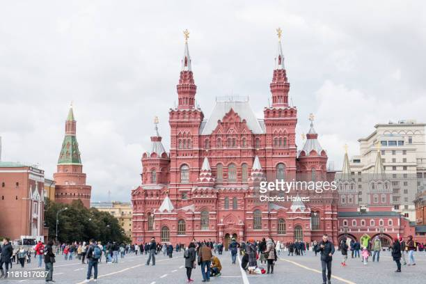 the state historical museum in red square;image taken from within or near the kremlin area of moscow. september - {{asset.href}} stock pictures, royalty-free photos & images