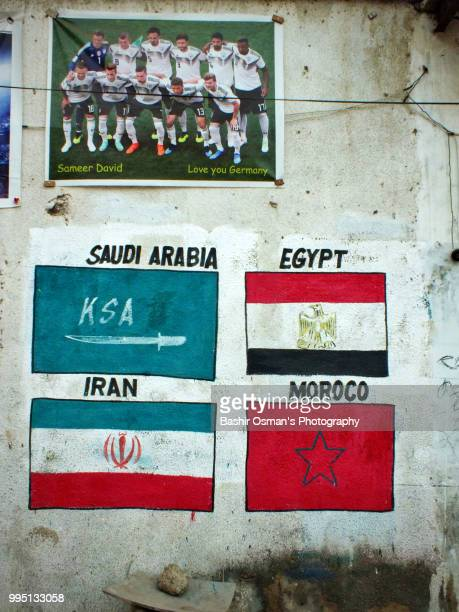 The street walls painted with flags of different countries