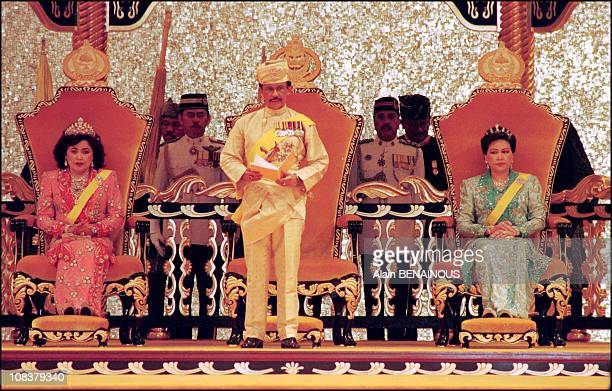 The Sultan gives a speech with his two queens on his left side is her majesty Raja Isteri Pengiran Anak Pengiran Saleha and on his right side is her...