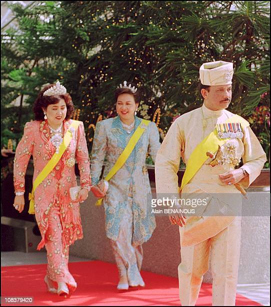 The Sultan of Brunei is pictured with his two wives Saleha and Mariam in Brunei Darussalam on February 01 2000