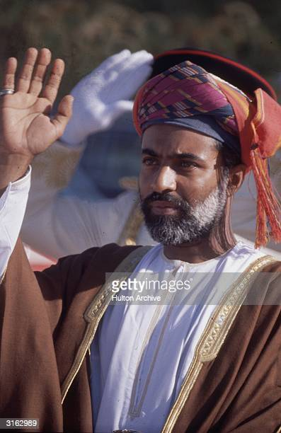 The Sultan of Oman Sheikh Qaboos Bin Said wearing a traditional turban