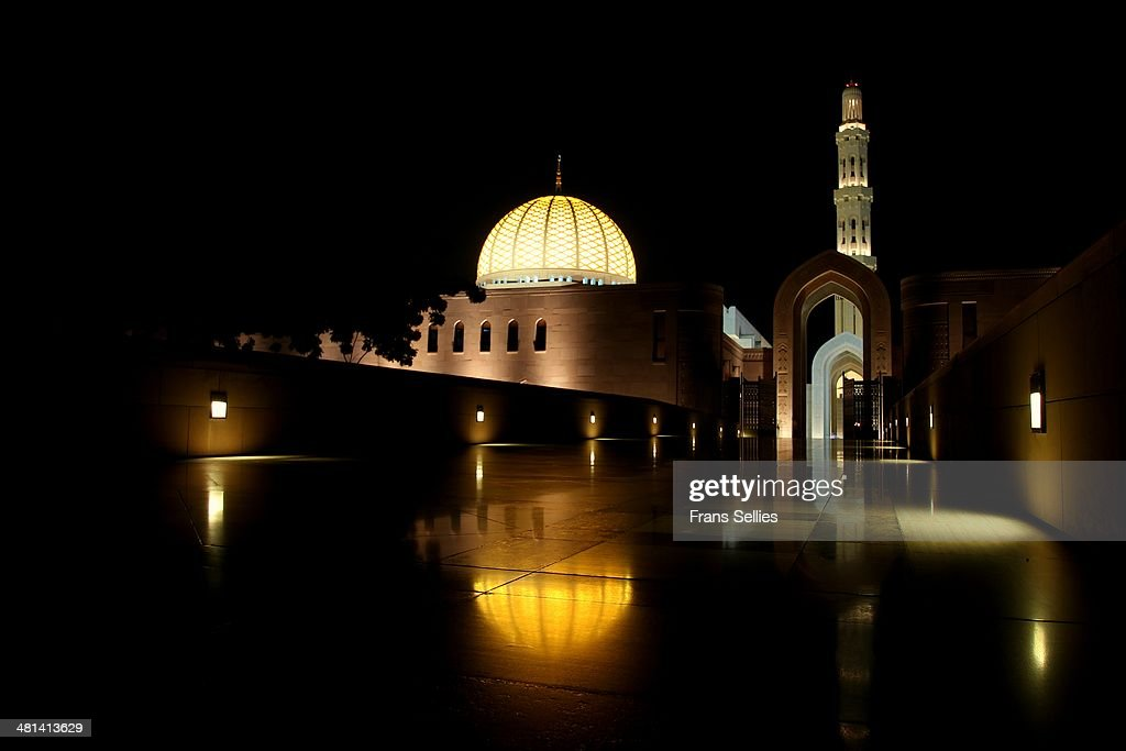 Sultan Qaboos Grand Mosque, Masqat : News Photo