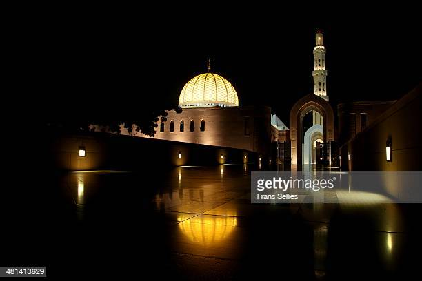 The Sultan Qaboos Grand Mosque is the main Mosque in the Sultanate of Oman. In 1992 Sultan Qaboos directed that his country of Oman should have a...