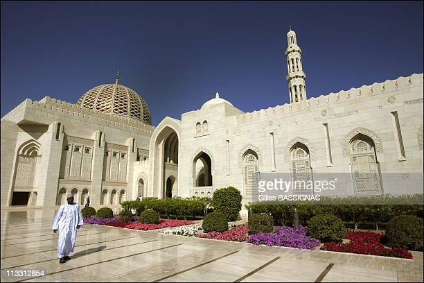 The Sultan Qaboos Grand Mosque On November 20Th 2005 In Mascate Oman