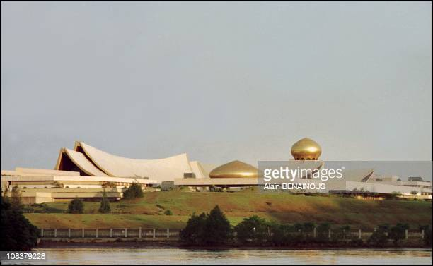 The Sultan's palace in Brunei Darussalam on January 01 2001