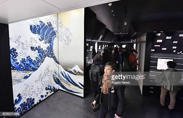 The Sumida Hokusai Museum dedicated to Katsushika Hokusai a Japanese ukiyoe artist best known for his work The Great Wave off Kanagawa opens Nov 22...