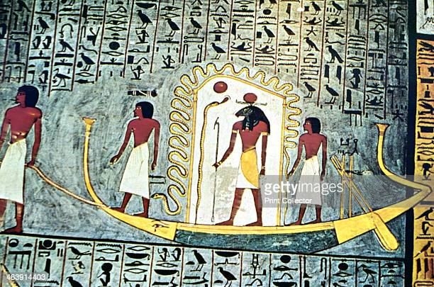 The Sun God Ra Boat Scene Ra is the most central god of the Egyptian pantheon