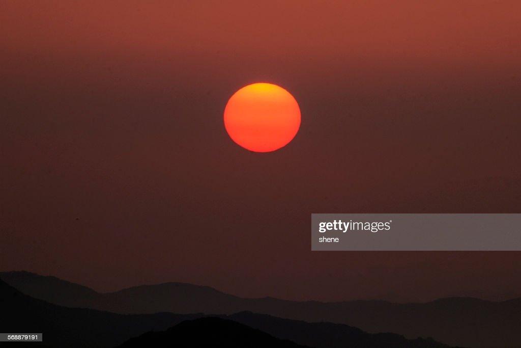 The Sun : Stock Photo