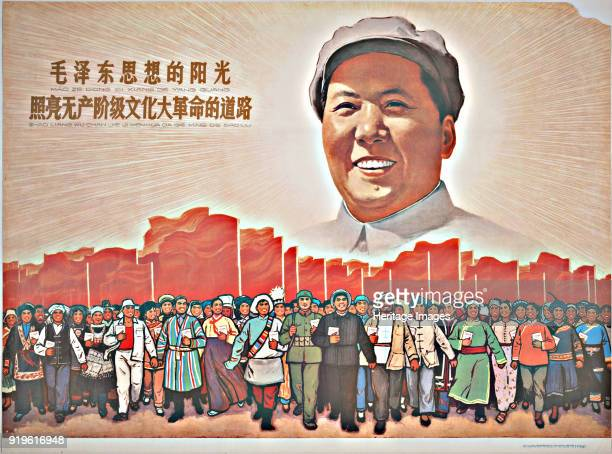 The Sunshine of Mao Zedong Thought Illuminates the Path of the Great Proletarian Cultural Revolution 1967 Private Collection Strictly for Editorial...