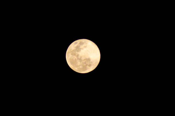 SLV: Super Red Moon Over El Salvador